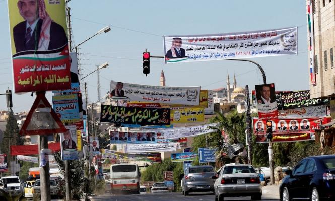 انتخابات تشريعية في الأردن اليوم