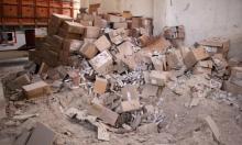 حلب: مقتل 4 عاملين في منظمة طبية بغارة جوية