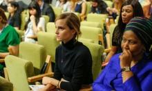 إيما واتسون تكافح التمييز ضد النساء