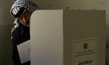 """الانتخابات البلدية الفلسطينية """"غير قابلة للتطبيق"""""""