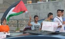 سخنين: البلدية والشعبية تدعوان لتظاهرة رفضًا للملاحقة السياسية