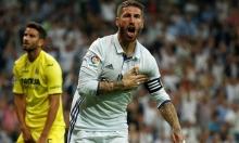 فياريال يوقف انتصارات ريال مدريد بالتعادل