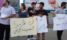 السلطات تشن حملة اعتقالات أخرى في صفوف التجمع