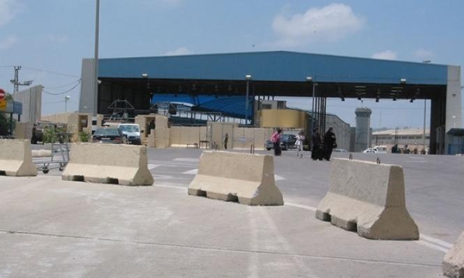 إسرائيل تمنع سفر منتخب فلسطين للكرة الشاطئية إلى فيتنام