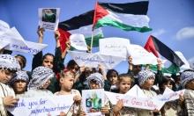 وقفة لأطفال غزة ترحيبا بأسطول الحرية الرابع