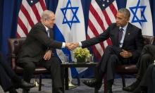 """""""مذكرة التفاهم"""" العسكرية الأميركية - الإسرائيلية: سياقاتها ومعانيها"""