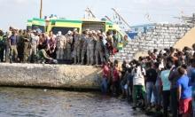 ارتفاع قتلى القارب المصري إلى 52