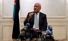 عريقات: الرئيس الإيراني لم يأت على ذكر فلسطين