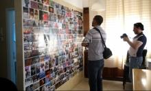 شعب وراء الأرقام: معرض الأونروا في رام الله