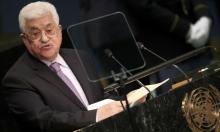 عباس: سنقدم مشروع قانون ضد الاستيطان في مجلس الأمن