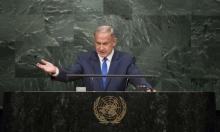"""نتنياهو: """"دول عربية لا ترى إسرائيل عدوًا"""""""