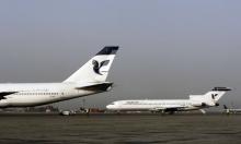إيران تجدد أسطولها الجوي بعد موافقة أميركية