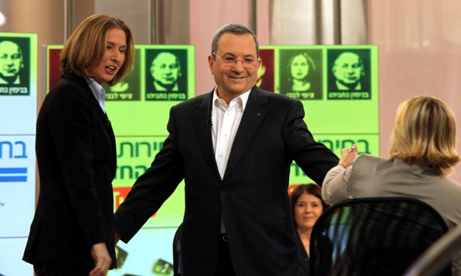 """نيويورك: لقاء بين باراك وليفني لبحث """"سيناريوهات سياسية"""""""