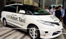 إطلاق أول سيارة أجرة ذاتية القيادة في العالم بسنغافورة