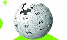 event: اللقاء التدريبي الأول لمجموعة ويكيبيديا فلسطين