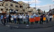 وقفات ضد الملاحقة السياسية في جسر الزرقاء وسخنين وباقة