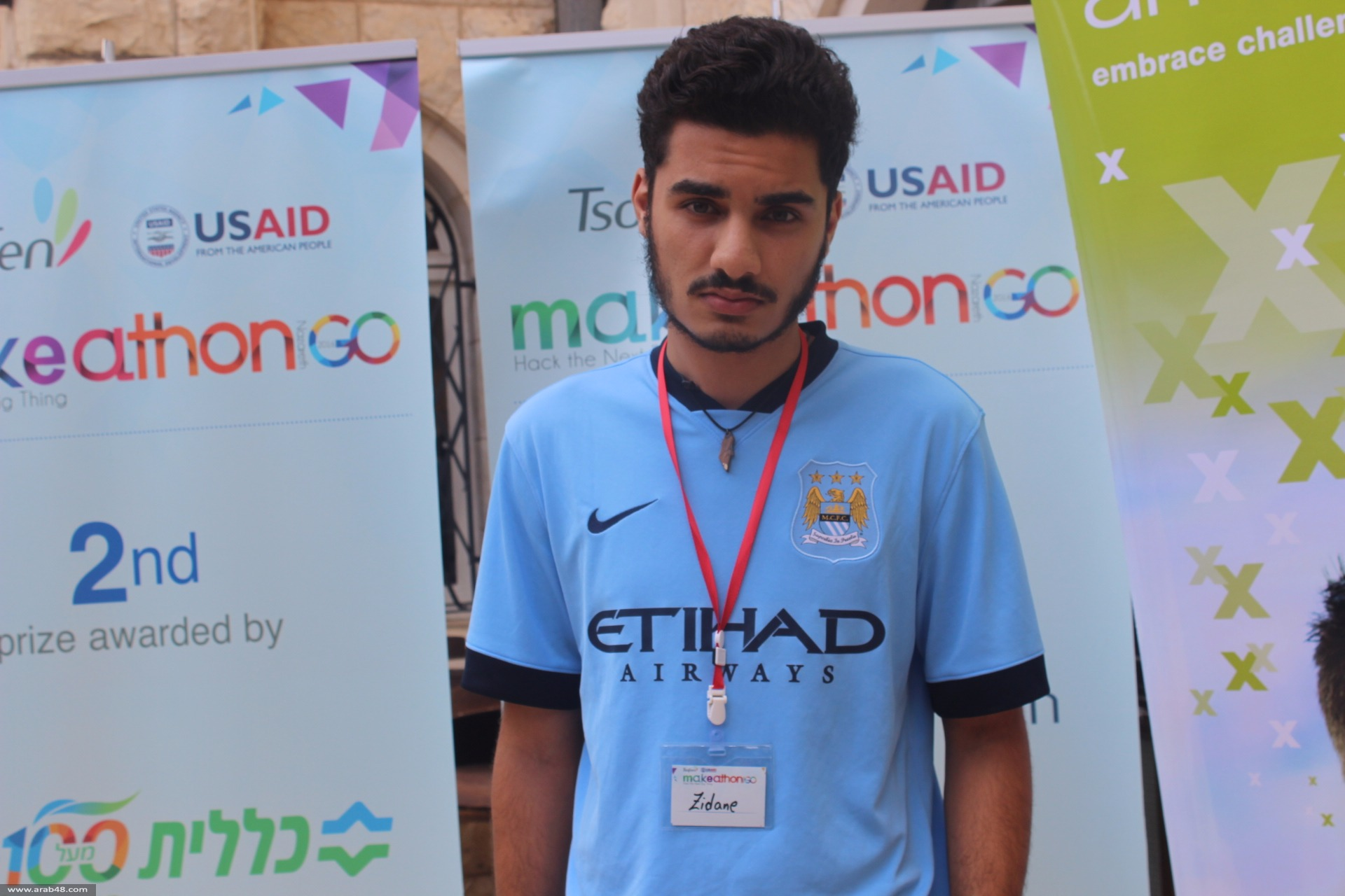 ماكثون في الناصرة: مسابقة داعمة للشباب العرب في الهايتك