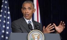 أوباما يستخدم الفيتو ضد تشريع يسمح بمقاضاة السعودية