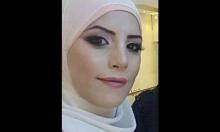 ابنة القتيلة من اللد: ملثم أطلق النار على والدتي برأسها