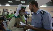 مصر: السلطات تحتجز 7 حجاج فلسطينيين
