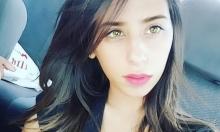 زيمر: مصرع فتاة في حادث طرق