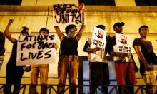مواصلة الاحتجاجات ضد عنف الشرطة الأميركية ضد السود