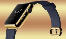 """باهظة على السوق: إيقاف إنتاج ساعة """"آبل ووتش"""" الذهبية"""