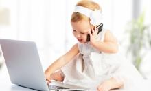 ابتكار برنامج كومبيوتر يعالج مشاكل التخاطب عند الأطفال