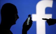 مخابرات الداخلية المصرية تغزو التواصل الاجتماعي