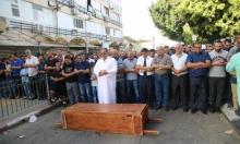 بعد السماح بمشاركة أشقائها: تشييع جثمان دعاء أبو شرخ في اللد
