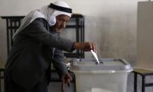 فتح تنفي تقديم عرض بتأجيل الانتخابات المحلية
