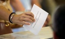 إسبانيا: صناديق الاقتراع تفشل في حسم الانقسام السياسي