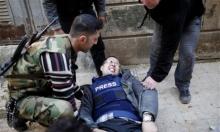16 صحافيًا فلسطينيًا قتلوا في سورية