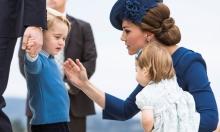 """""""رحلة عائلية ملكية"""" من بريطانيا لكندا"""