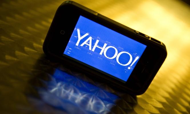 """وداعًا للخصوصية: """"ياهو"""" ضحية أكبر اختراق إلكتروني في التاريخ"""