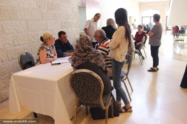 """الناصرة: المئات في اليوم الدراسيّ """"اعرف حقك"""""""