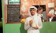 """""""إيفرجرين أورجانكس"""": أول مقهى نباتي بقطر"""
