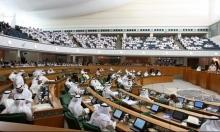 الكويت تنفي التعاون الاستخباري مع إسرائيل