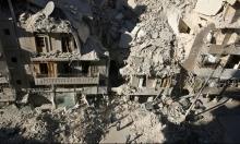 حلب: تفاقم المعاناة وتواصل الغارات الروسية السورية