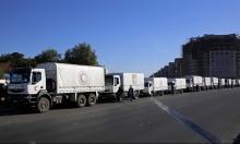 سورية: مساعدات غذائية لمناطق محاصرة بعد انقطاع 5 شهور