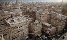 اليمن: مبادرة حوثية لوقف إطلاق النار مع السعودية