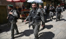 القدس المحتلة: إنهاء حالة الاستنفار الأمني