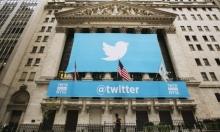 """غموض في صفقة بيع """"تويتر"""""""