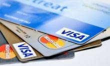 طمرة وشفاعمرو: سرقة العشرات من الحسابات المصرفية