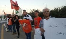 كفر كنا: وقفة احتجاجية ضد ملاحقة التجمع