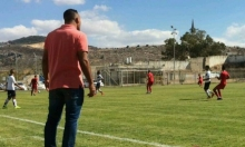 كأس الدولة: أبناء مجد الكروم يتأهل على حساب هـ. شفاعمرو