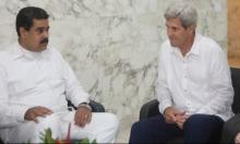 لقاء بين مادورو وكيري في كولومبيا