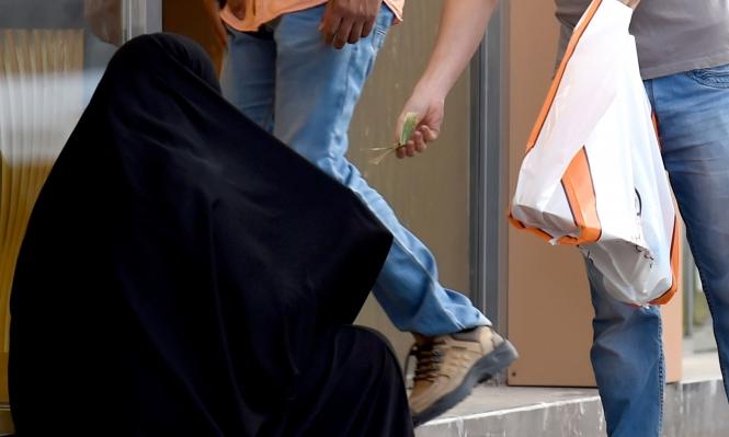 السعودية: وداعا دولة الرفاهية