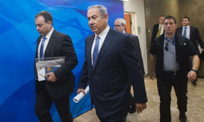 نتنياهو يجري مشاورات ائتلافية لضم هرتسوغ للحكومة
