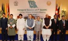 """الهند تقاطع قمة """"سارك"""" وباكستان تحذرها"""